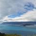 Lago de Argentina